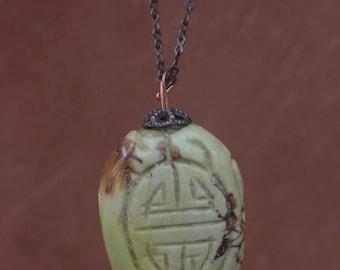 Carved Soapstone Pendant