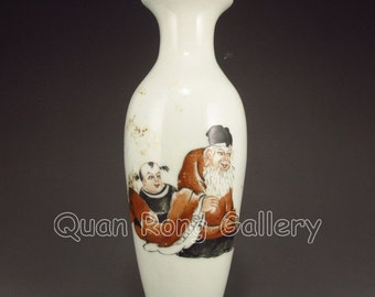 N2794 Hand-painted Chinese Mo Cai Porcelain Vase