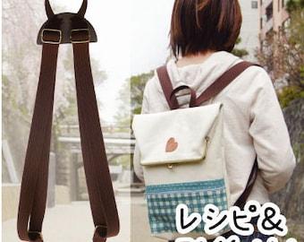 Adjustable Backpack Straps Shoulder Straps Canvas Webbing Straps - Coffee