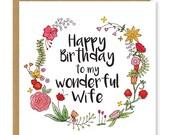 Happy birthday Wife | My wonderful wife card | Birthday card for the wife | Floral birthday card
