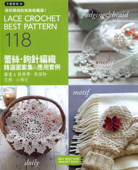 Crochet Stitches Book Pdf : Lace Crochet 118 Best Patterns Book PDF in Chinese, Crochet Pattern ...