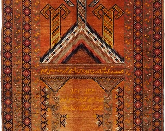 antique very rare islamic Turkmen Prayer rug Wallrug Mosque prayer rug