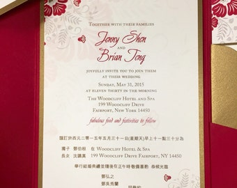 Double Happiness Floral Invitation - The Shen