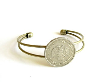 Russia coin cuff bracelet . world coin bracelet . Russian coin jewelry . adjustable cuff . womens jewelry . wrist cuff 2 headed eagle