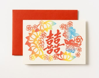 Chinese Double Happiness Wedding Greeting Card