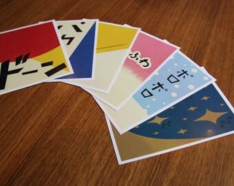NOIZU Postcards Set (6 Designs)