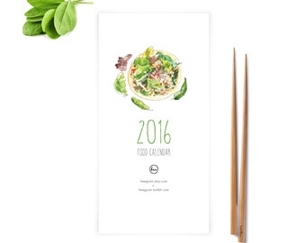 2016 Watercolor Food Calendar