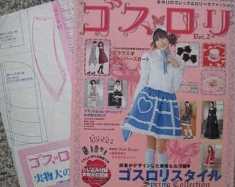 Gosu-Rori 2 Gothic Lolita Sewing Magazine