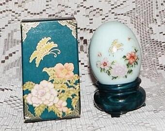 Vintage Avon Oriental Egg Delicate Blossoms Bottle Sonnet Perfume Full In Box 1974