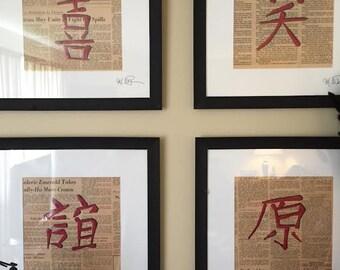 Japanese Calligraphy on Vinatge Newsprint