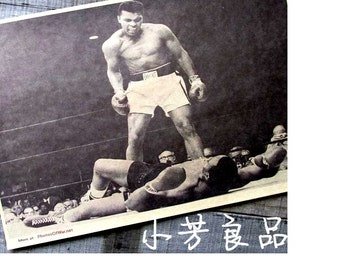 KO From The Boxing Ali Vintage Poster Wall Decor Retro Store Bar