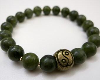 Serpentine Jade Bracelet