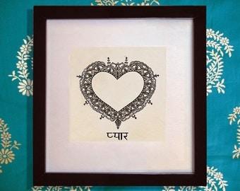 Hindi LOVE Bridal Gift Henna Artwork