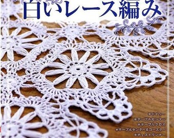 WHITE CROCHET LACE - Japanese Craft Book