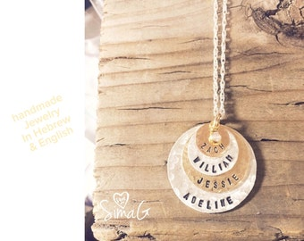 As Seen At THE DENVER POST and Channel 9 News - Personalized Your Charm - Two Tone Necklace -   - 4 discs -Simag- mothers day gift