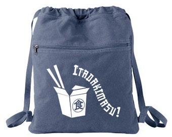 Itadakimasu! Backpack japanese phrase let's eat! kawaii school bag cute takeout box lunch bag bento bag drawstring anime manga