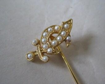 Shriner Gold Pearl Stick Pin Vintage