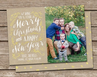 Photo Christmas Card Template: Gold Foil Faux Effect Merry Christmas and a Happy New Year Hand Sketched Custom Photo Holiday Card Printable