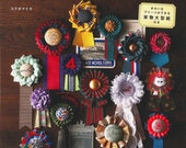 Master maikakokubo Collection 01 - DIY Rosette Ribbon - Japanese craft book