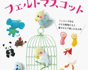 Second Edition. 100 Motifs of Felt Mascots - Japanese craft book