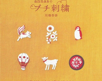 Master Anna Kawabata Collection 01 – Anna's Petitie Broderie – Japanese craft book