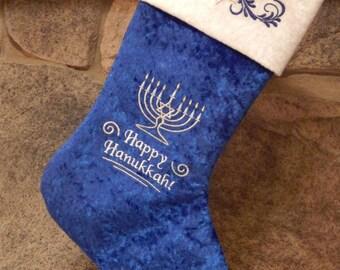 Embroidered Hanukkah Holiday Stocking - Custom Order