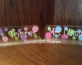name plate - teachers name plate - Christmas - desk name plate - acrylic name desk plate - Christmas gift