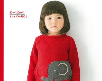 Knit For Kids Japanese Craft Book