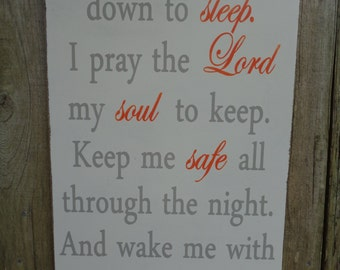 Now I lay me down to sleep sign,Children's Sign, Cuustom Signs, Wall Decor,