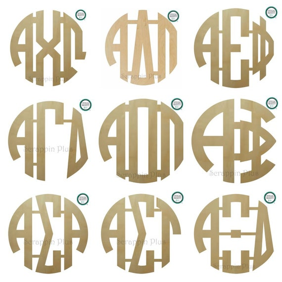 GREEK Circle Cut Connected Monograms Officially Licensed