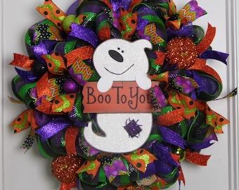 Halloween Mesh Wreath, Ghost Mesh Wreath, Ghost Wreath, Pumpkin Wreath, Trick or Treat, Fall Decor