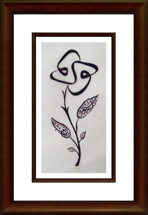 Arabic vav flower paintingottoman turkish islamic artmuslim