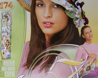 Crochet patterns magazine DUPLET 174 Irish Lace sundress, top, party dress