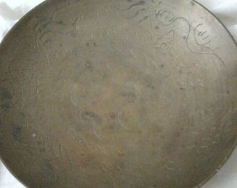 Antique Chinese bowl  solid brass Chinese hand hammered and  etched Dragon bowl pre 1910