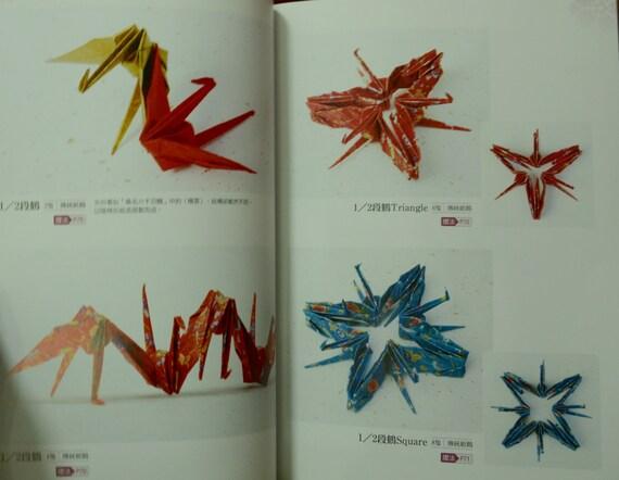 Fancy Origami Crane Japanese Advance Origami Craft Book ... - photo#10
