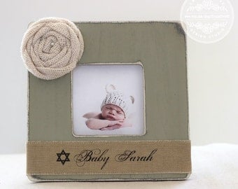 Jewish Baby Naming Gift New Baby Personalized Picture Frame Star of David Baby Naming Gift New Parents Birth Gift