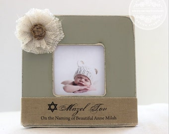 Mazel Tov Jewish Baby Naming Gift New Baby Personalized Picture Frame Star of David Baby Naming Gift New Parents Birth Gift