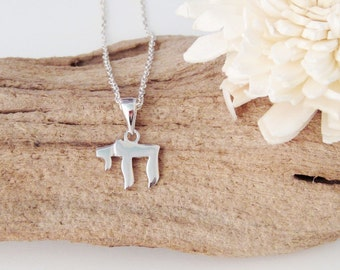 Chai Necklace - Jewish Jewelry - 925 Sterling Silver Jewelry - Small Hebrew Necklace