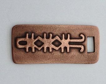 Pendant Copper - Mexican Symbol (H199)