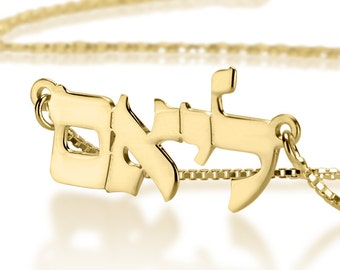 Solid Gold 14K Hebrew Name Necklace - Carrie Style Personalized Gift for Her - Choose any name to personalize