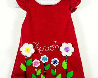 personalized dress,gift for girls,handmade dress,put your name on the dress,winter dress,felt applique dress