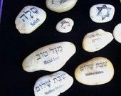 Star of David Hebrew Judaic Jewish Stone Rock OOAK Torah Scripture Judaism Bible Synagogue Gift
