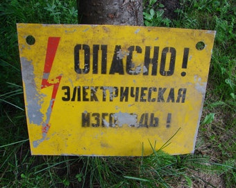 Genuine USSR era 1970s METAL caution Warning sign / high voltage metal sign with red lighting / soviet warning sign / Russian safety sign /