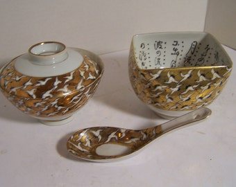 Vintage Soup and Rice Set with Spoon