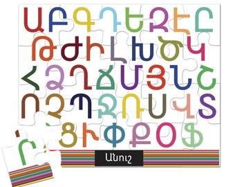 Personalized Armenian Alphabet Puzzle