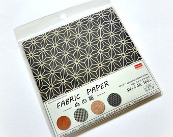 Set of 16 Sheets of Fabric Design Traditional Japanese Yuzen Chiyogami Paper, Origami Paper, Japanese Washi Paper, Wrapping Paper