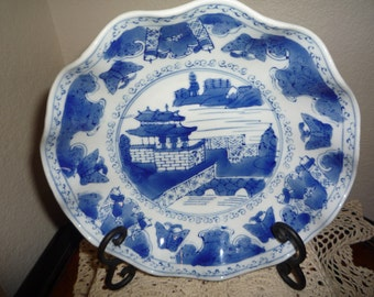 Oriental Blue and White Ribbon Bowl