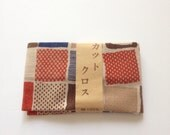 Japanese cotton brown fabric,  japanese traditional pattern,  DIY fabric, patchwork, free shipping, 50cm x 54cm, #1