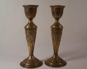 Vintage Candlesticks Reposse Brass Pair       S777