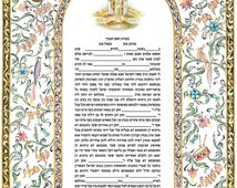 FULLY CUSTOMIZABLE __ Ketubah / Mariage / Aniversary By Simcha Shalom - Kol Sasson K-13 Judaica Art